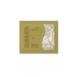 """Кристална колагенова маска за лице """"Collagen Active"""" (1 бр.)"""