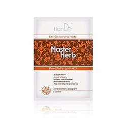 Детоксикационен пластир за крака Master Herb (2 бр.)